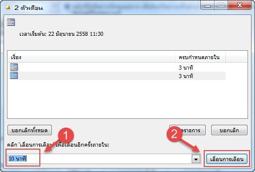 Cloud E-mail Hosting