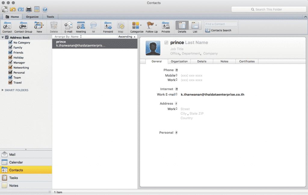 หน้าตาโปรแกรม outlook บน mac