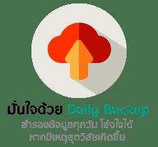 cloudmail02
