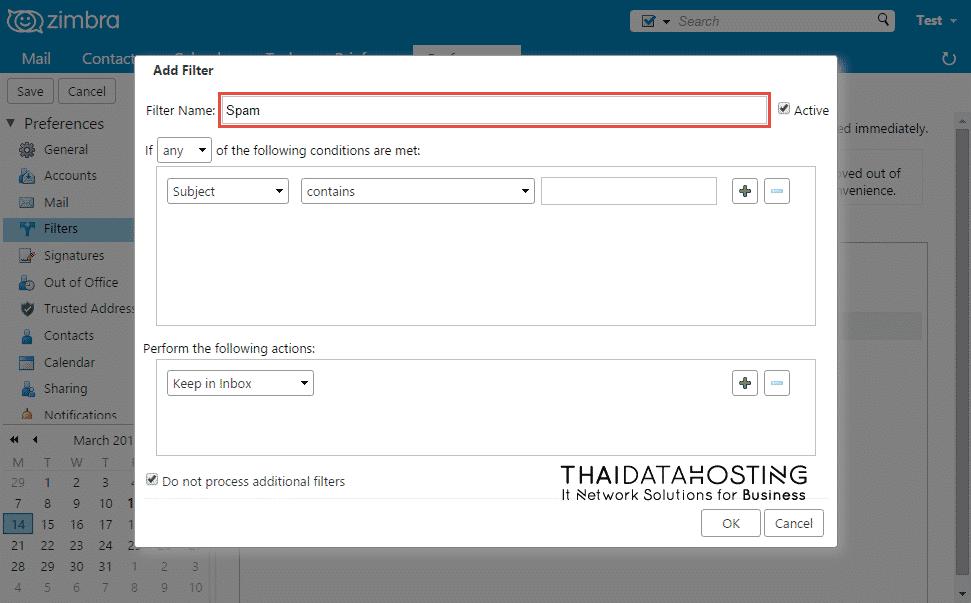 การสร้างตัวกรอง (Filter) เพื่อจัดการข้อความอีเมลเข้าและขาออก Zimbra